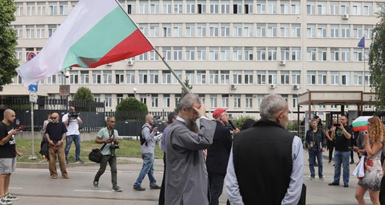 Βουλγαρία: Διαδήλωση διαμαρτυρίας κατά των υποκλοπών