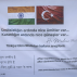 Τουρκία: Ιατρική βοήθεια στην Ινδία μετέφεραν δυο αεροσκάφη της Τουρκικής Πολεμικής Αεροπορίας