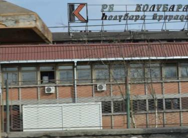 Σερβία: Η ακύρωση του Kolubara B ανοίγει χώρο για την απολιγνιτοποίηση
