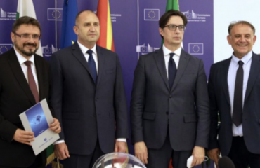 Σύμφωνο συνεργασίας υπέγραψαν τα Πρακτορεία Ειδήσεων Βουλγαρίας και Βόρειας Μακεδονίας