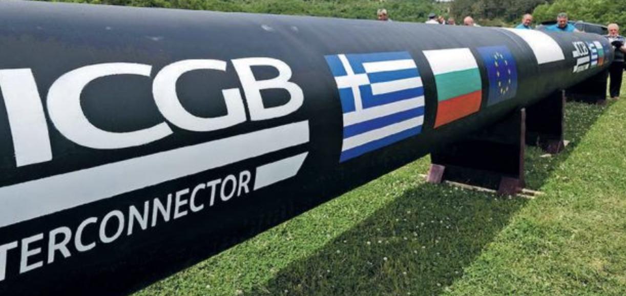 Βουλγαρία: Η διασύνδεση φυσικού αερίου με την Ελλάδα δεν θα είναι έτοιμη μέχρι τον Ιούνιο του 2022
