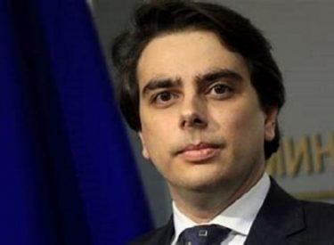 Βουλγαρία: Ο προϋπολογισμός αντιμετωπίζει σοβαρά διαρθρωτικά προβλήματα