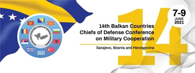 Β-Ε: Οι Ένοπλες Δυνάμεις φιλοξενούν περιφερειακό συνέδριο