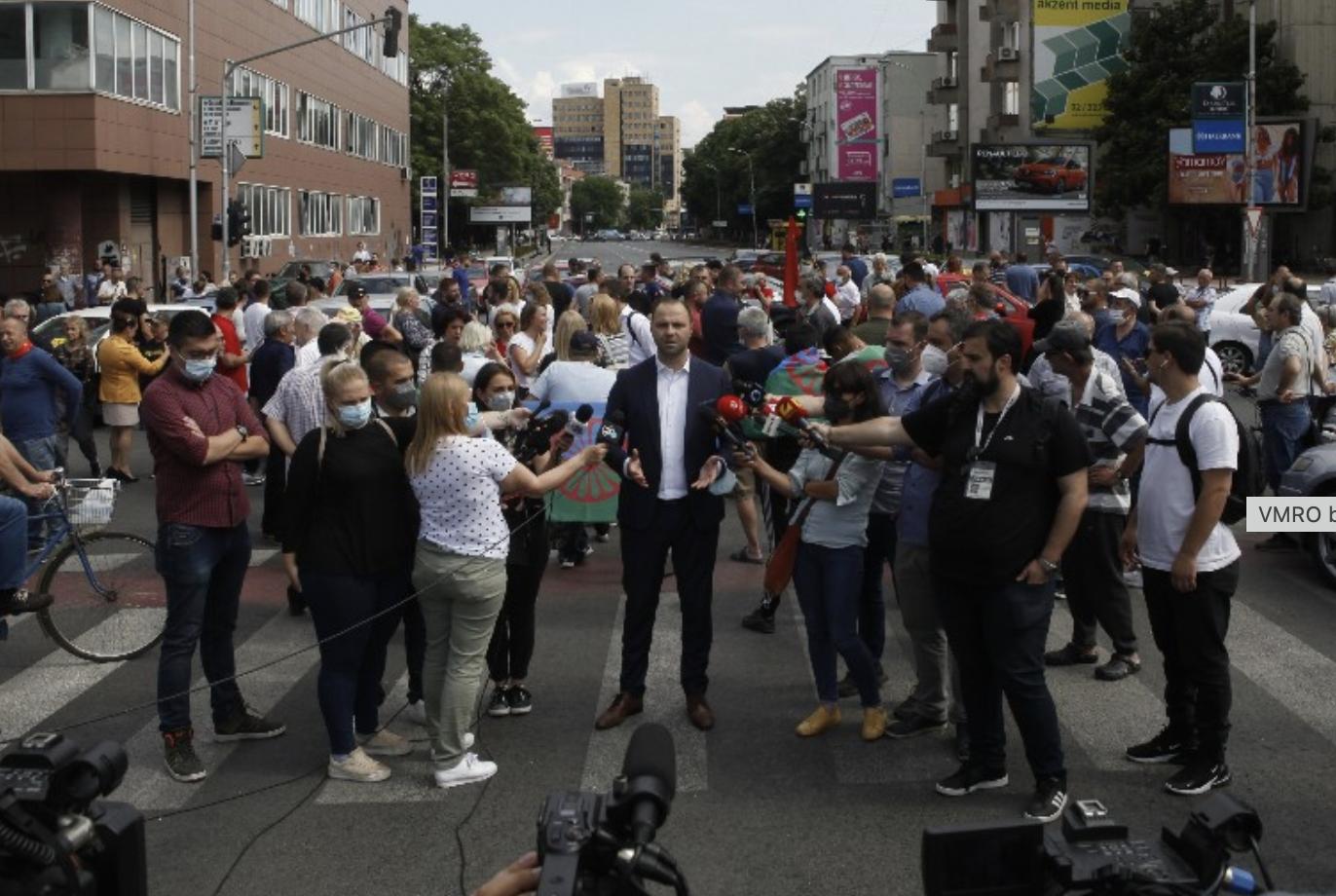 Βόρεια Μακεδονία: Διαμαρτυρίες οργανώθηκαν από το VMRO-DPMNE για τις διαπραγματεύσεις Zaev με τη Βουλγαρία