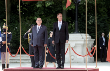 Ρουμανία: Επίσημη επίσκεψη πραγματοποιεί ο Ισραηλινός Προέδρος για δεύτερη μέρα