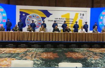 Β-Ε: Ολοκληρώθηκε η 14η Διάσκεψη των Αρχηγών των Γενικών Επιτελείων των Βαλκανικών χωρών