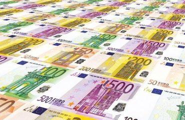 Βουλγαρία: Η εισαγωγή του ευρώ προγραμματίζεται για την 1η Ιανουαρίου 2024