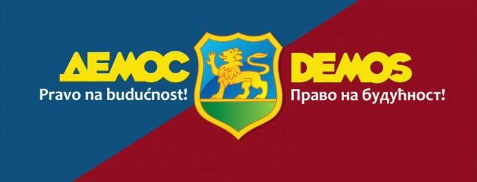 Μαυροβούνιο: Οι Demos απαιτούν επείγουσα συνεδρίαση της κοινοβουλευτικής πλειοψηφίας