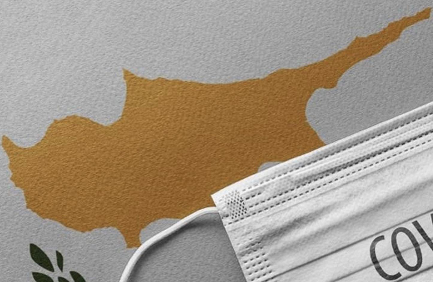 Κύπρος: Έντονη ανησυχία προκαλεί η αύξηση κρουσμάτων στο Υπουργείο Υγείας