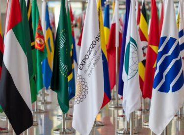 Β-Ε: Προβλήματα με τη συμμετοχή στο EXPO 2020
