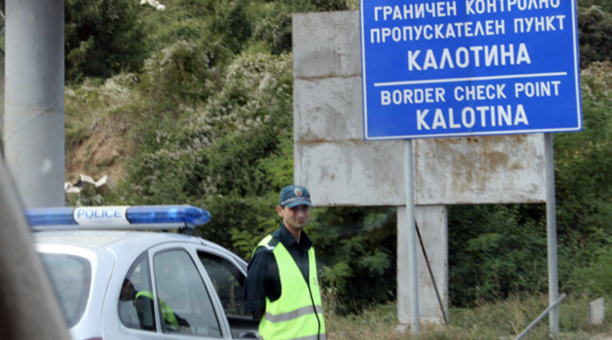 Βουλγαρία: Η κυκλοφορία προς τον συνοριακό σταθμό διέλευσης της Kalotina διακόπηκε