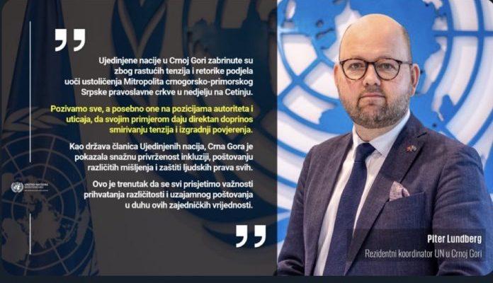 Μαυροβούνιο: Οι διεθνείς οργανισμοί ανησυχούν για την κατάσταση
