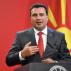 Zaev: Μια λύση με τη Βουλγαρία είναι δυνατή, αν το θέλουν και οι δύο πλευρές