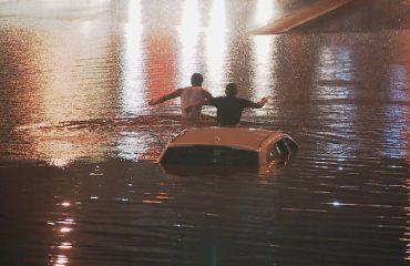 Σλοβενία: Ισχυρές βροχοπτώσεις πλημμύρισαν τη Λιουμπλιάνα