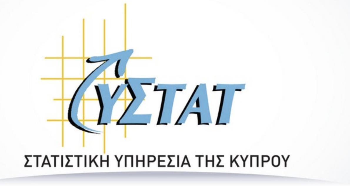 Κύπρος: Αύξηση καταγράφηκε σε εισαγωγές και εξαγωγές τον Ιούλιο του 2021