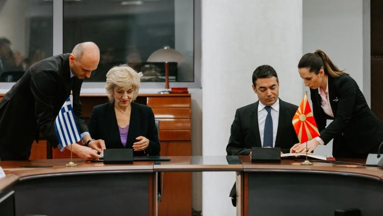 Grčka i Severna Makedonija potpisale sporazum o otvaranju graničnog prijelaza u regiji Prespe