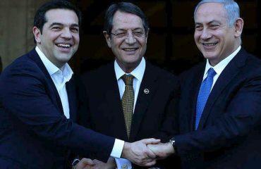 O čemu će se raspravljati na tripartitnom samitu između Grčke, Kipra i Izraela