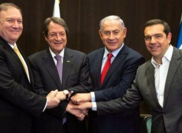 Izjave lidera nakon 6. tripartitnog samita Kipar-Grčka-Izrael, uz učešće američkog državnog sekretara, u Jerusalimu
