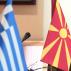 Stručnjaci iz Severne Makedonije i Grčke sastali su se oko pitanja tekstova u udžbenicima