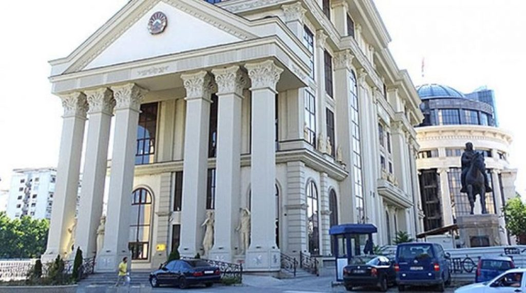 Severna Makedonija: Sedam ambasada pod istragom zbog zloupotrebe sredstava