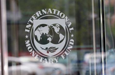 Otvoren put za prevremenu otplatu grčkog kredita MMF-u