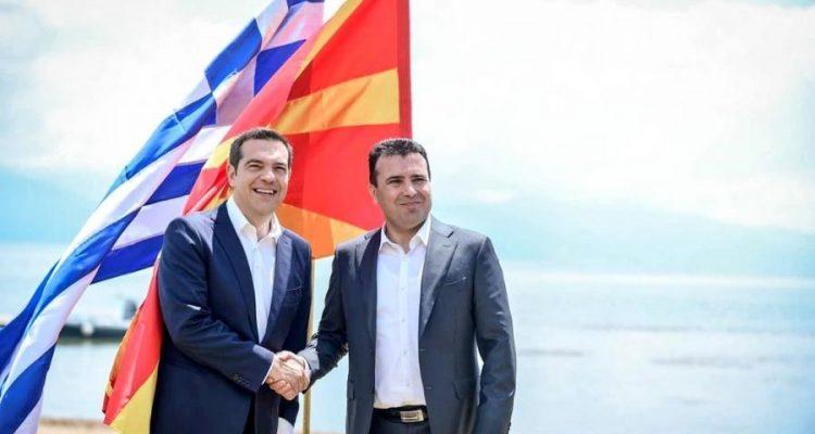 Prva poseta grčkog premijera Severnoj Makedoniji zvanično najavljena