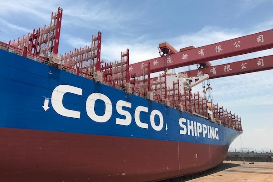 Prepreke za ulaganje COSCO-a u luku Pirej