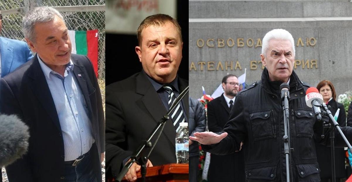 "Bugarske nacionalističke stranke ""United Patriots"" se odvojeno registruju za izbore za Evropski parlament"