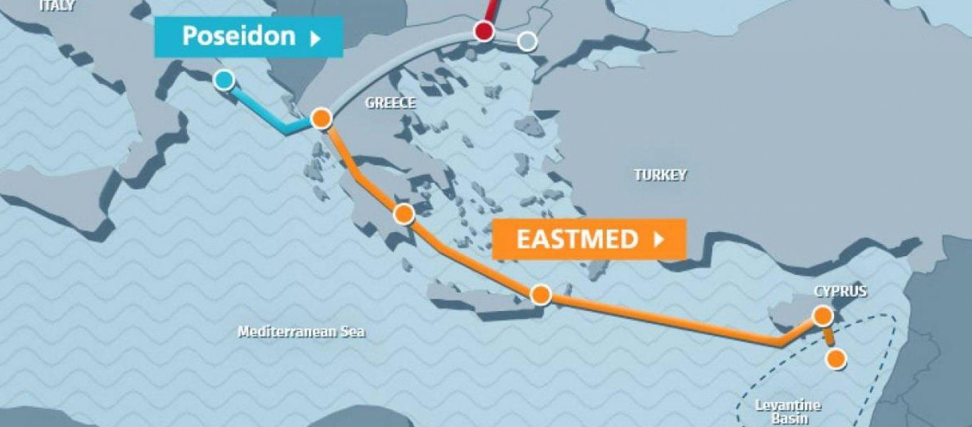 "Rim ""blokira"" završetak istočnomediteranskog gasovoda"