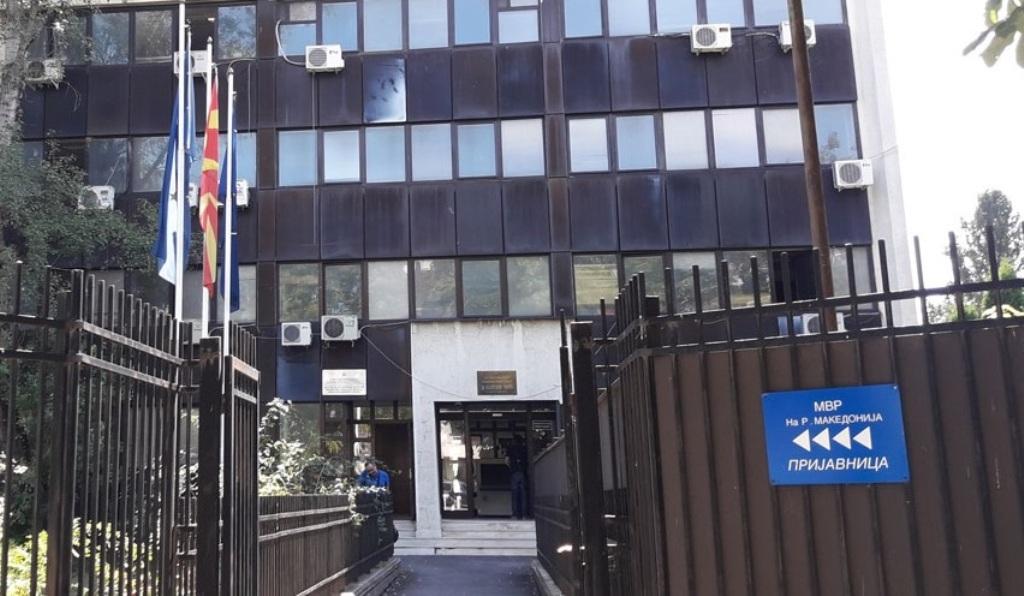 Severna Makedonija: Reforme u oblasti bezbednosti u fokusu