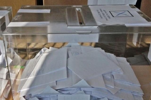 """Izbori za Evropski parlament u Bugarskoj: Intelektualci pozivaju na """"proevropski, pro-demokratski i pro-liberalni"""" glas"""