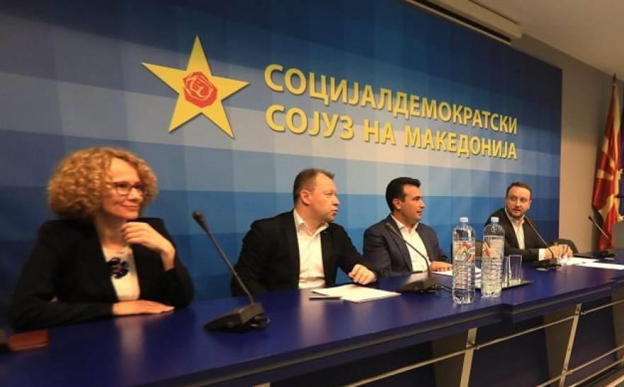 Vladajuća stranka u Severnoj Makedoniji smenila glavni odbor, najavljeno još promena