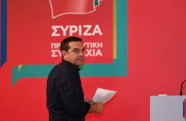 Tsipras je odlučio obnoviti partiju SIRIZA
