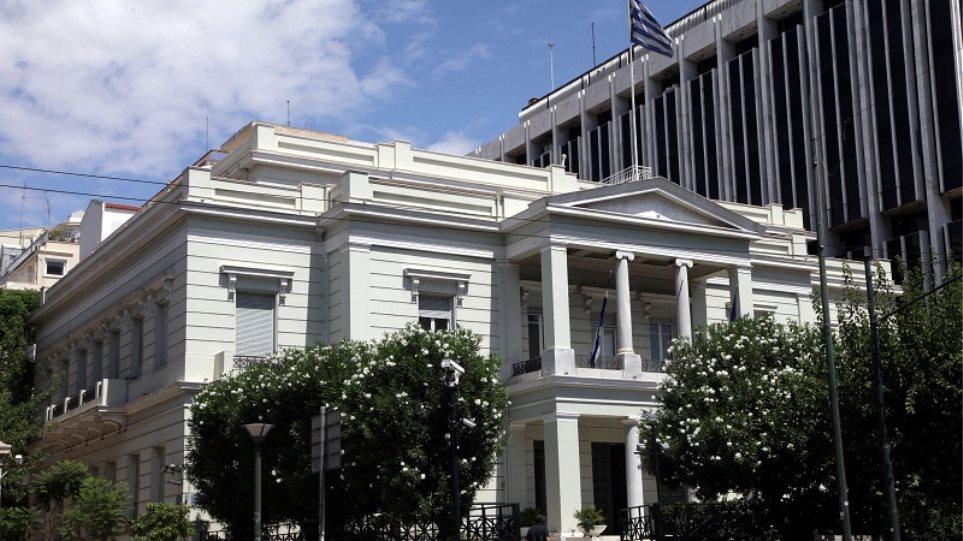 Grčka predala Nemačkoj usmenu notu o ratnim reparacijama
