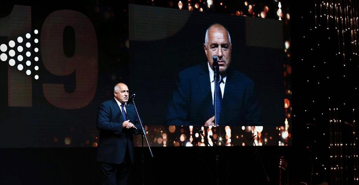 Bugarski premijer Borisov: Poreska politika se neće menjati