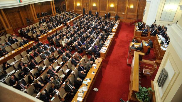 Bugarski poslanici odustali od glasanja o Zakonu o smanjenju državnih subvencija političkim strankama