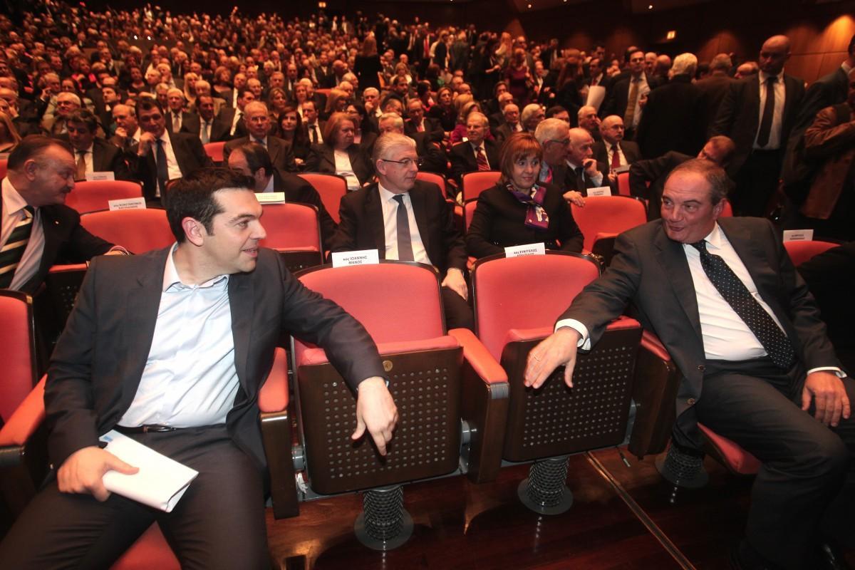 Otkrivanje Karamanlisa i kraj (političke) ere