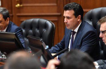 Severna Makedonija: Opozicija poziva premijera da podnese ostavku
