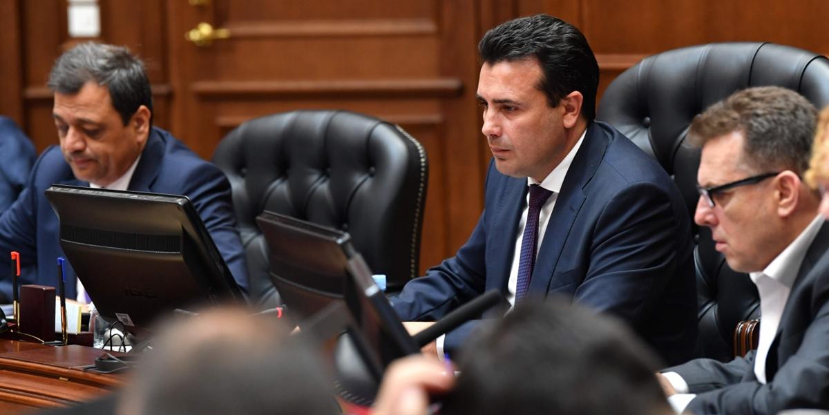 Vlada Severne Makedonije odlučila da slavi istorijske ličnosti zajedno sa Bugarskom