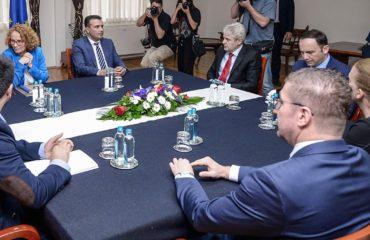 Otkazan sastanak političkih lidera u Severnoj Makedoniji
