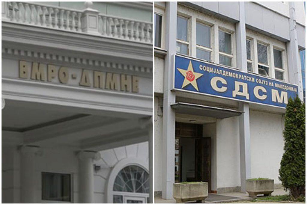 Opozicija u Severnoj Makedoniji nudi podršku reformama u zamenu za vanredne izbore