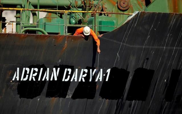 Triler sa iranskim tankerom u Mediteranu se nastavlja
