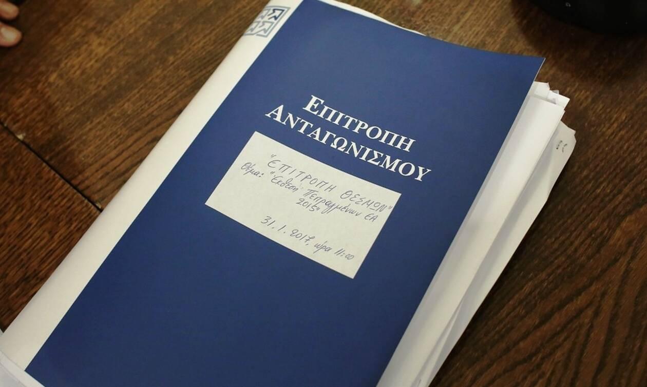Grčka vlada imenovala novu administraciju Komisije za zaštitu konkurencije