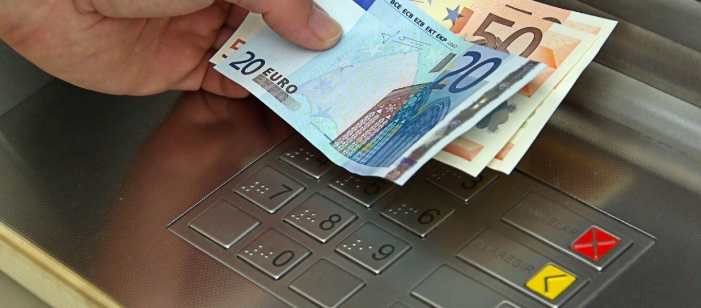 Premijer Grčke objavio potpuno ukidanje kontrole kapitala