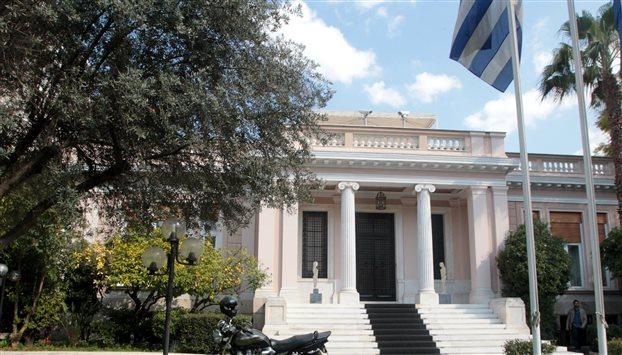 O ubrzanju eksploatacije javne imovine razgovaralo se u palati Maximos