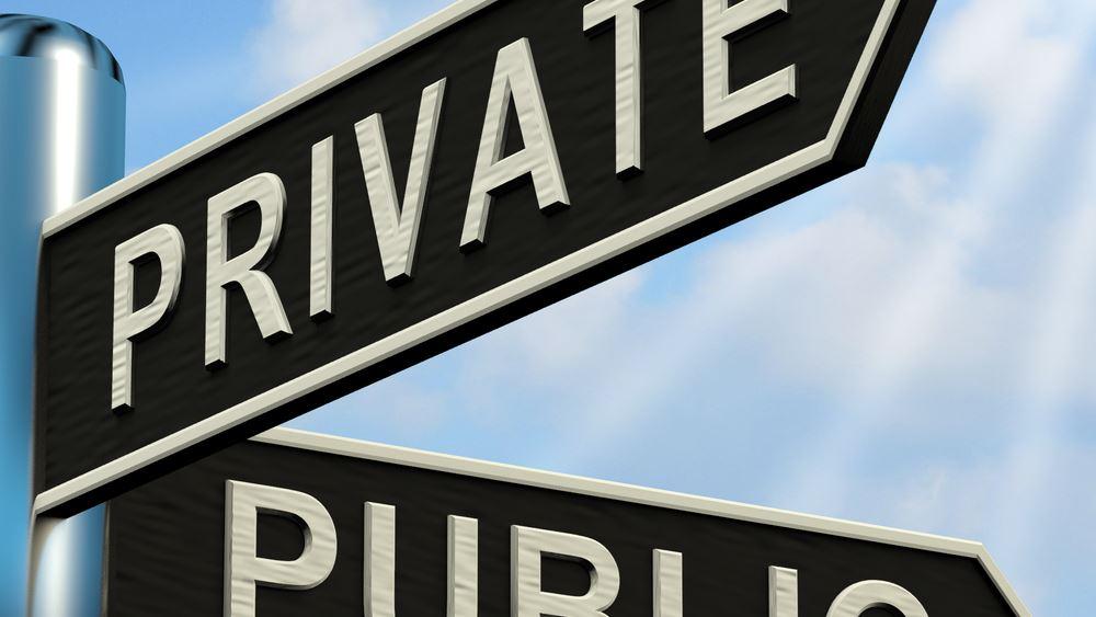 """Grčka vlada pokreće """"baraž"""" privatizacija"""