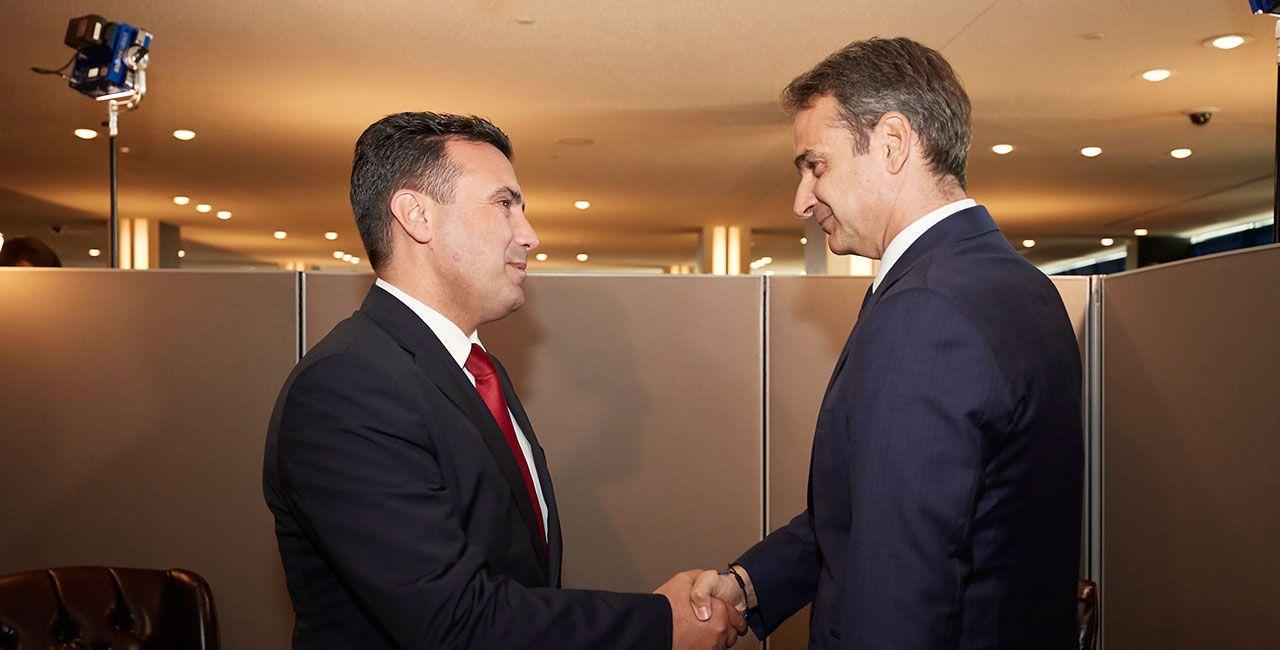Severna Makedonija: Zaev ide u posetu Atini, sastaće se sa Sakellaropoulou i Mitsotakisom