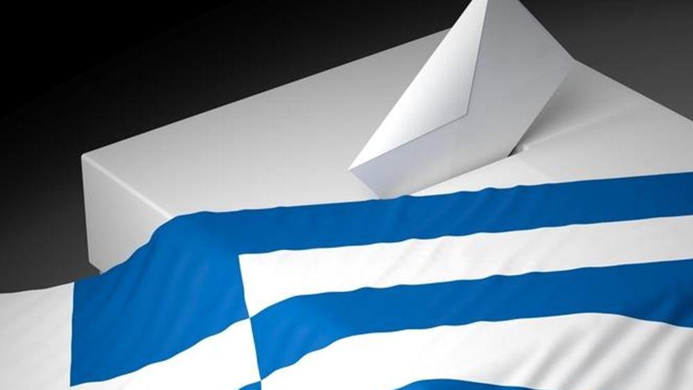 Grčki premijer kaže da je predlog SIRIZA za glasanje iz inostranstva neustavan