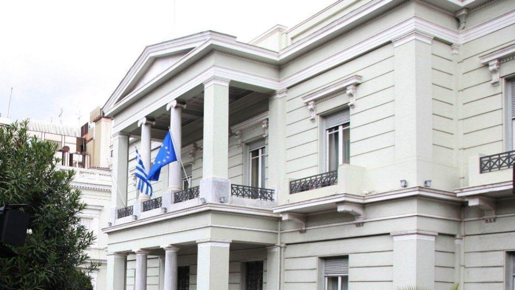 Neugodnosti u grčkoj spoljnoj politici