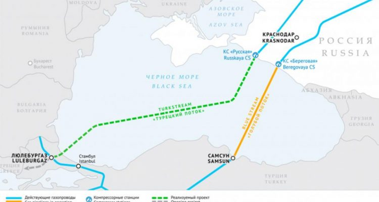 Počela izgradnja gasovoda Balkanski tok